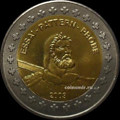 2 евро 2003 Швейцария. Европроба. Ceros.