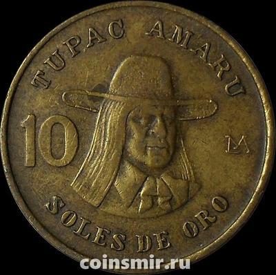 10 солей 1979 Перу.