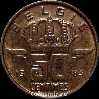 50 сантимов 1983 Бельгия. BELGIE.