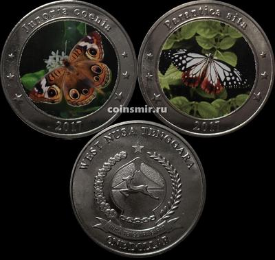 Набор из 2 монет 2017 остров Западная Нуса-Тенгара. Бабочки.