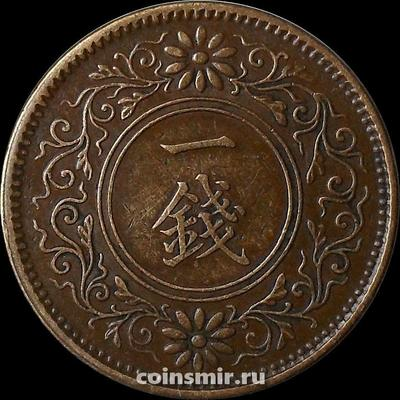 1 сен 1920 Япония.