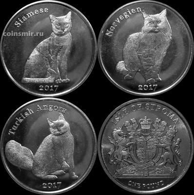 Набор из 3 монет 2017 остров Строма. Домашние кошки.