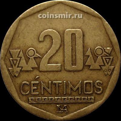 20 сентимо 2012 Перу. VF