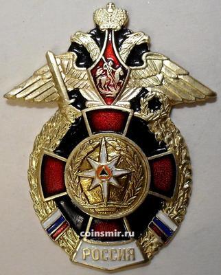 Знак Россия. МЧС.