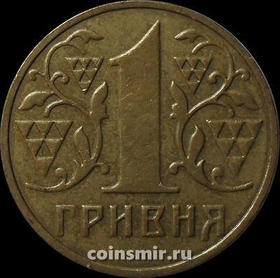 1 гривна 2001 Украина.