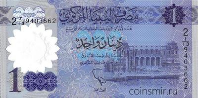 1 динар 2019 Ливия.
