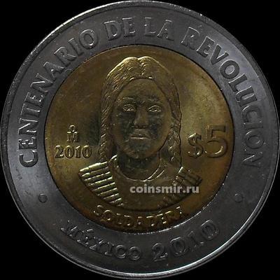 5 песо 2010 Мексика. Солдадера.