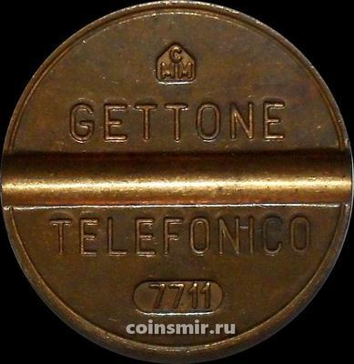 Жетон телефонный Италия. CMM - Costruzioni Minuterie Metalliche.