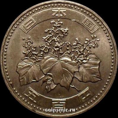 500 йен 2004 Япония.