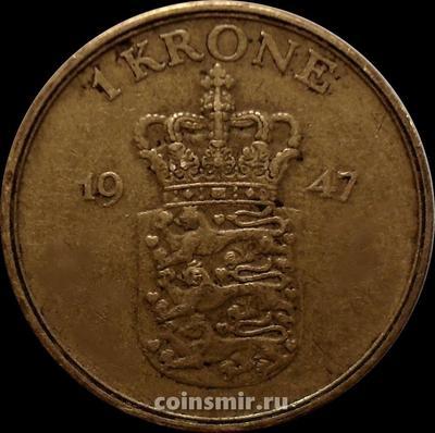 1 крона 1947 Дания. KM# 837.1