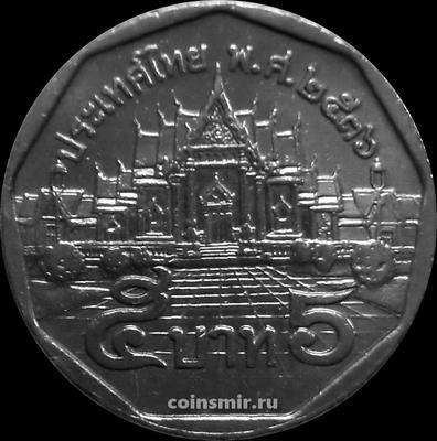 5 бат 1993 Таиланд. Мраморный храм.
