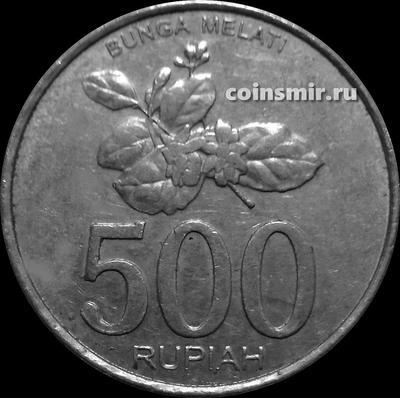 500 рупий 2003 Индонезия. Жасмин. VF