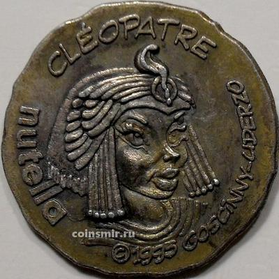 Жетон Клеопатра, Цезарь.