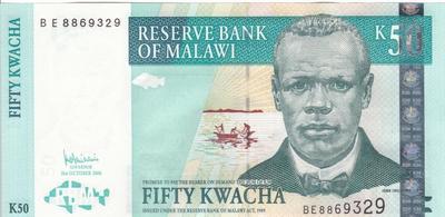 50 квач 2006 Малави.