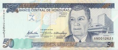 50 лемпиров 2010 Гондурас.