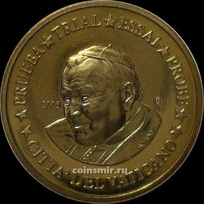 10 евроцентов 2005 Ватикан. Европроба. Specimen.