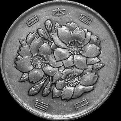 100 йен 1984 Япония.