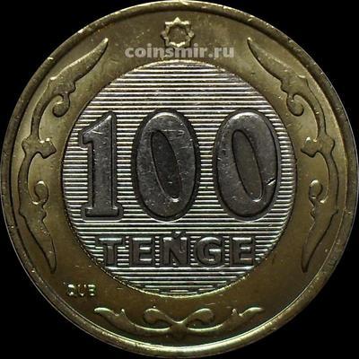 100 тенге 2019 Казахстан.