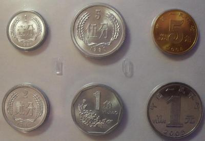 Набор из 6 монет Китай. Запайка.