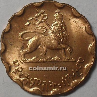 25 центов 1945 Эфиопия.