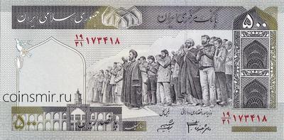 500 риалов 2003 -  Иран.