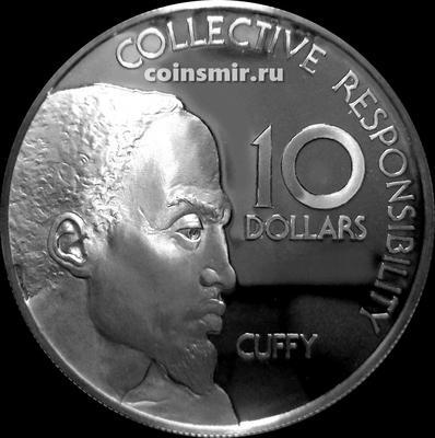 10 долларов 1976 Гайана. 10 лет Независимости. Каффи.