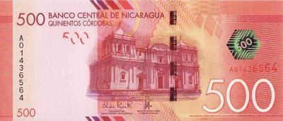500 кордоб 2015 Никарагуа.