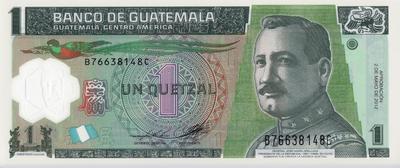 1 кетсаль 2012 Гватемала.
