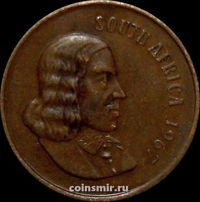 2 цента 1967 Южная Африка. Английская надпись.