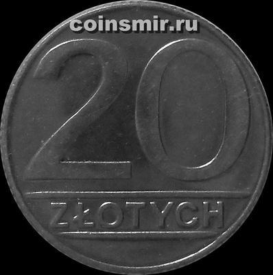20 злотых 1989 Польша.