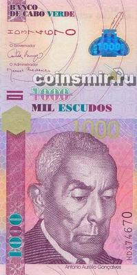 1000 эскудо 2007 Кабо-Верде.