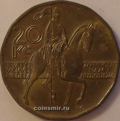20 крон 1999 Чехия. Святой Вацлав.