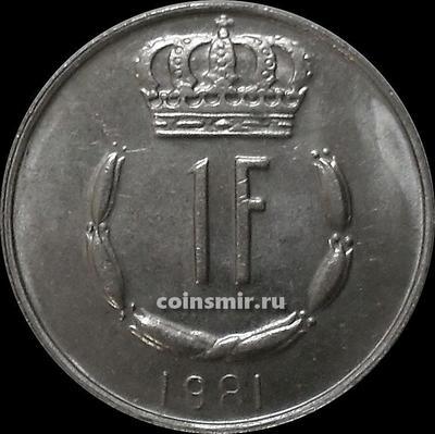 1 франк 1981 Люксембург.