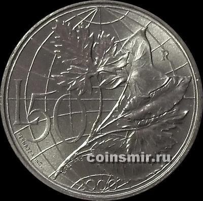 50 лир 2000 Сан-Марино. Равенство.