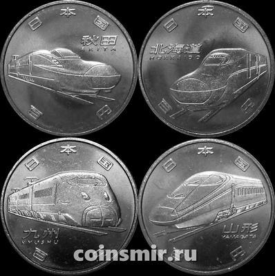 Набор из 4 монет 2016 Япония. 50 лет высокоскоростной железной дороге Синкансен.