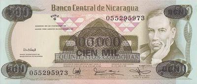 100000 кордоб 1987 на 500 кордоб 1985 Никарагуа.