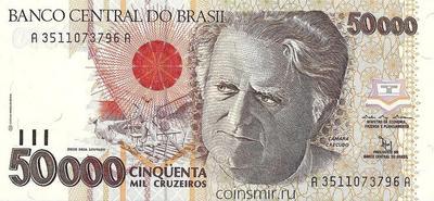 50000 крузейро 1991-1993 Бразилия.