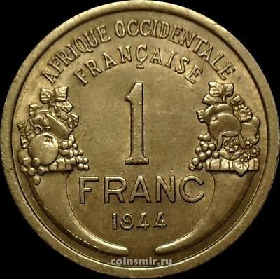 1 франк 1944 Французская Западная Африка.