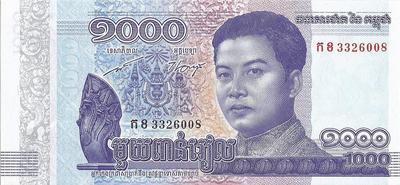 1000 риелей 2016 (2017) Камбоджа.