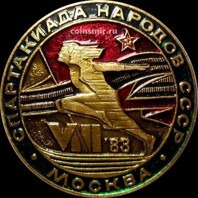 Значок VIII спартакиада народов СССР 1983. Москва.