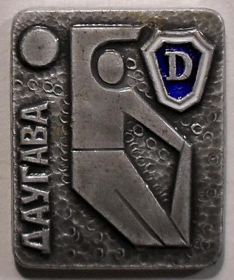 Значок Спортивный клуб Даугава. Волейбол.