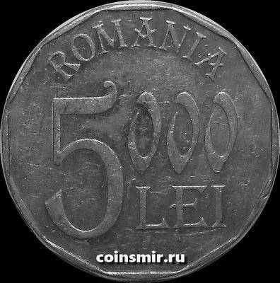 5000 лей 2002 Румыния.