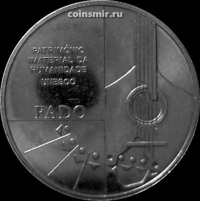 2,5 евро 2015 Португалия. Фаду.