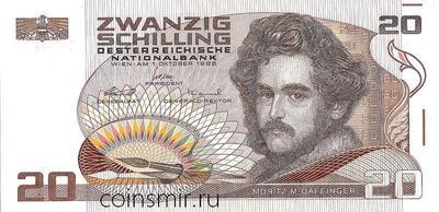 20 шиллингов 1986 Австрия.