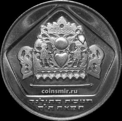 10 лир 1975 Израиль. Гурт рубчатый. Ханука. Голландская лампа.