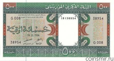 500 угий 1996 Мавритания.