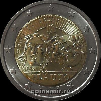 2 евро 2016 Италия. Тит Макций Плавт.