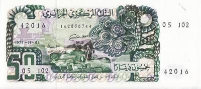 50 динар 1977 Алжир.