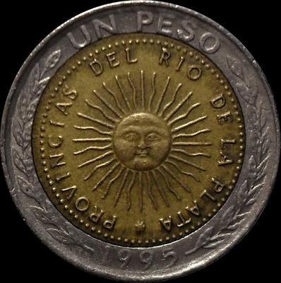 1 песо 1995 Аргентина. KM# 112.1