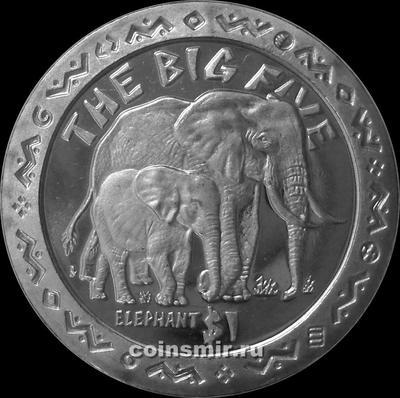 1 доллар 2001 Сьерра-Леоне. Большая пятёрка. Слоны.